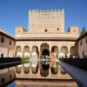 Wasserbeccken im Innern der Nasridenpaläste (Alhambra)
